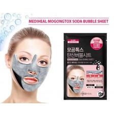 Кислородная маска для лица с эффектом пилинга Mediheal Migongtox Soda Bubble Sheet, 18 мл