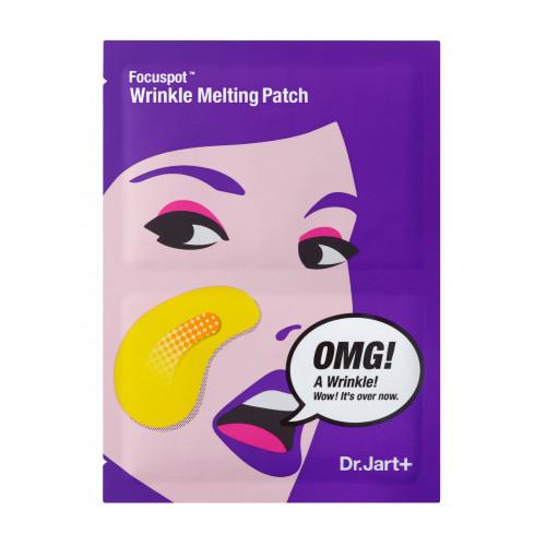 Растворяющийся патч для носогубной области от морщин Dr. Jart+ FOCUSPOT WRINKLE MELTING PATCH, 5 штук в упаковке