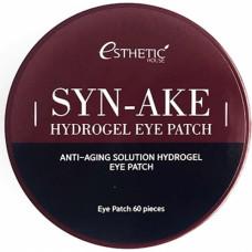 Гидрогелевые патчи для глаз ESTHETIC HOUSE SYN-AKE HYDROGEL EYEPATCH