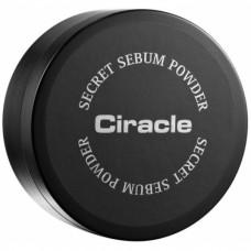 Пудра рассыпчатая для жирной кожи Ciracle Secret Sebum Powder, 5гр