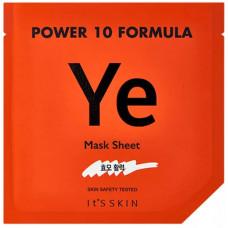 Маска для лица с рисом It's Skin Power 10 Formula Ye Mask Sheet, 25 мл