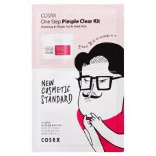 Набор миниатюр для проблемной кожи CosRx One Step Pimple Clear kit