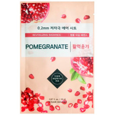 Маска с гранатом Etude House 0.2 Therapy Air Mask #Pomegranate