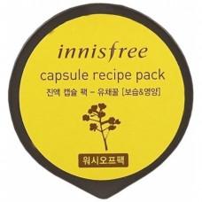 Капсульная маска с медом канола Innisfree Capsule pack