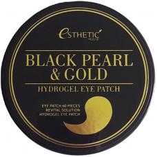 Гидрогелевые патчи для глаз черный жемчуг и золото Esthetic House BLACK PEARL&GOLD HYDROGEL EYEPATCH