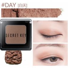 Тени для век моно Secret Key Fitting Forever Single Shadow #Day (Pearl Beige), 3,8гр