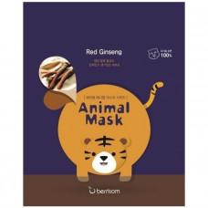 Маска тканевая с экстрактом женьшеня Berrisom Animal mask series - Tiger