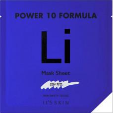 Маска для лица с экстрактом солодки It's Skin Power 10 Formula Li Mask Sheet, 25 мл