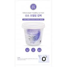 Моделирующая кислородная маска для лица Zellkur Herbal Modeling mask cup pack, 25 г.