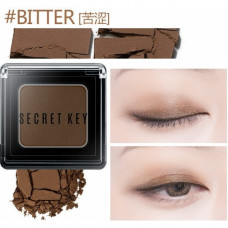 Тени для век моно Secret Key Fitting Forever Single Shadow_#Bitter(Choco Brown), 3,8гр