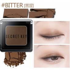 Тени для век моно Secret Key Fitting Forever Single Shadow_#Bitter(Choco Brown), 3,8гр