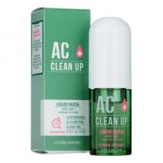 Жидкие патчи-пленка для чувствительной кожи и проблемных участков кожи Etude House AC Clean Up Liquid Patch