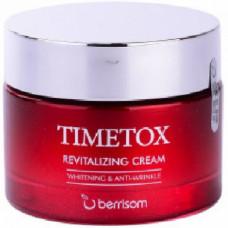Крем для лица антивозрастной Berrisom TIMETOX REVITALIZING CREAM, 50гр