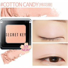Тени для век моно Secret Key Fitting Forever Single Shadow_#Cotton Candy(Light Pink), 2,5гр