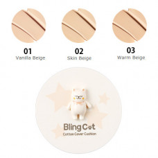 Кушон BLING CAT COTTON COVER CUSHION 03