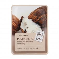 """Тканевая маска с экстрактом масла ши """"Pureness 100 Shea Butter Mask Sheet"""" 21мл"""