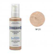 Тональная основа с коллагеном 3 в 1 Enough 3 In 1 Collagen Foundation #21, 100мл