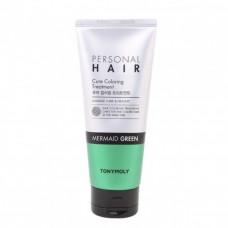 Оттеночное восстанавливающее средство для волос Tony Moly PERSONAL HAIR CURE COLORING TREATMENT - MERMAID GREE (Зеленая русалка)